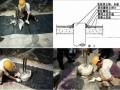建筑工程钠基膨润土防水毯施工工法