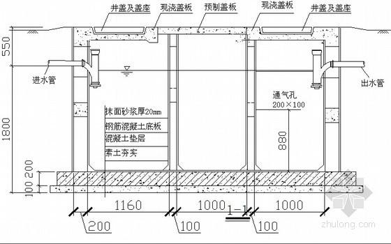 [江苏]剪力墙结构住宅工程临时设施施工方案(附有大量施工图)