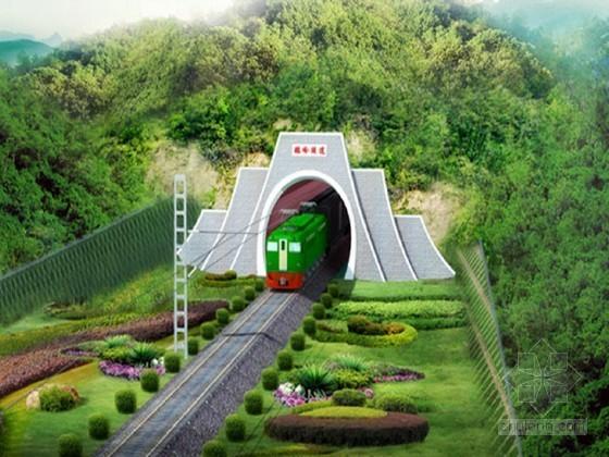 单线铁路隧道施组设计(全断面法 台阶法)