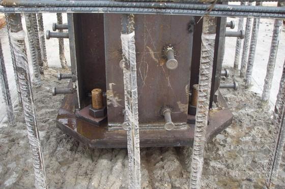 型钢混凝土组合结构工程施工要点讲义