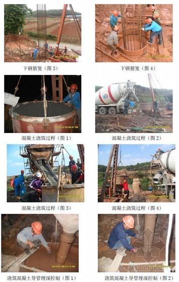 云桂客运专线钻孔灌注桩施工总结