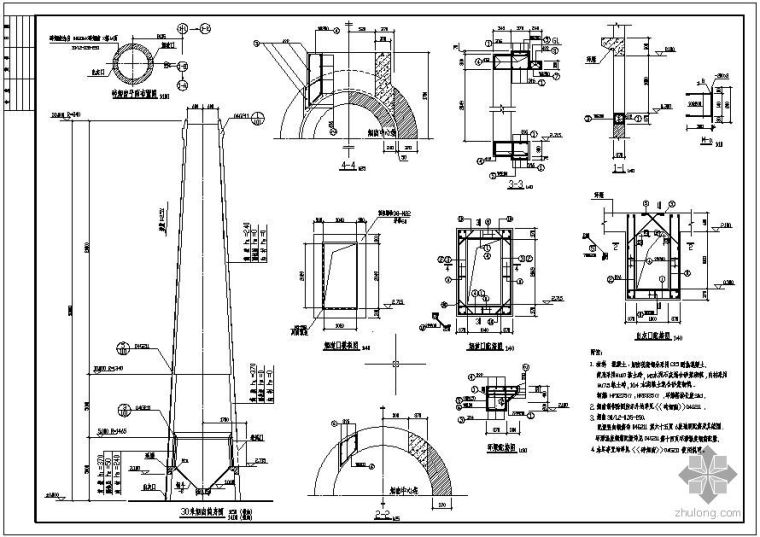 某砖烟囱结构节点构造详图