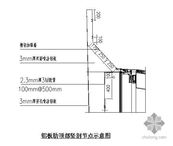 北京某大型篮球馆外装饰铝板幕墙施工方案(鲁班奖)