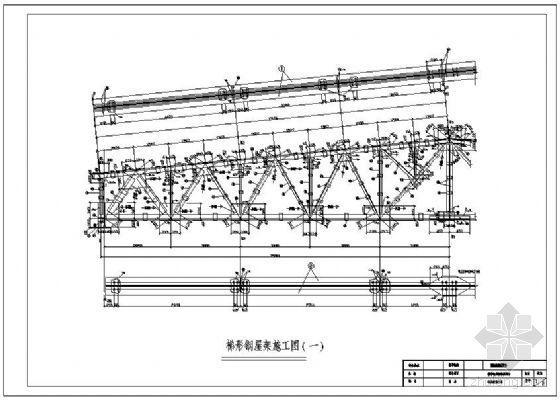 [学士]30米梯形钢屋架钢课程设计