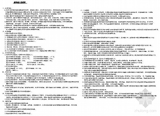 湖北襄樊某步行街图纸(二)