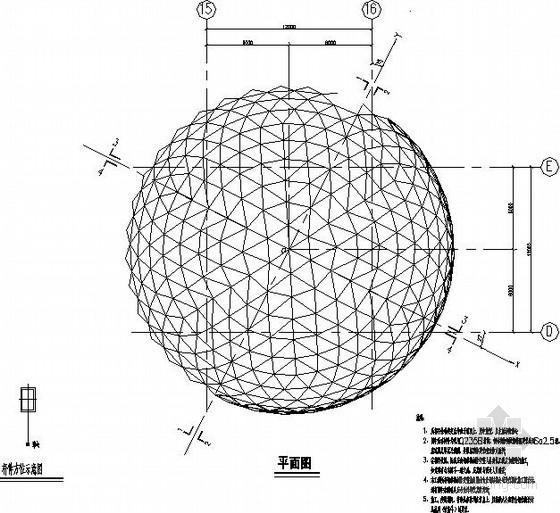 球形采光顶网架结构施工图