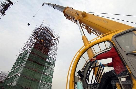 建筑工程施工质量、环境、职业健康安全程序文件(113页)