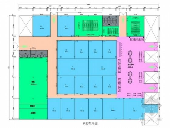 [河南]科技型中小企业现代风格办公楼设计方案