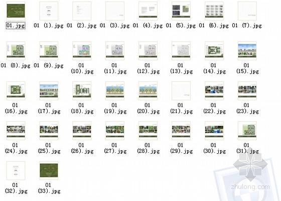 [上海]法式园林风情住宅小区景观方案设计-总缩略图