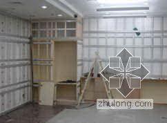 广州某电信大楼室内装修工程施工组织设计