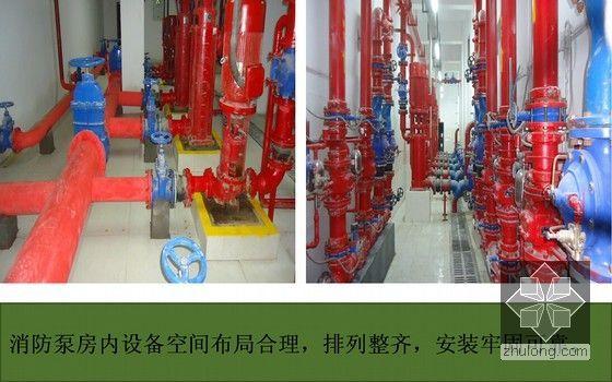消防泵房内设备空间布局合理