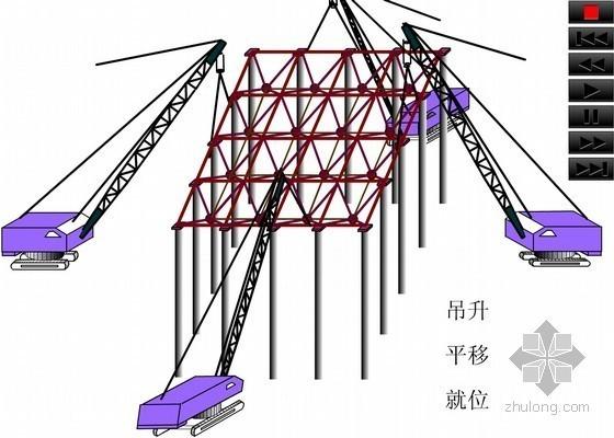 建筑工程常用施工技术动画演示150个(基础 主体 装修等)