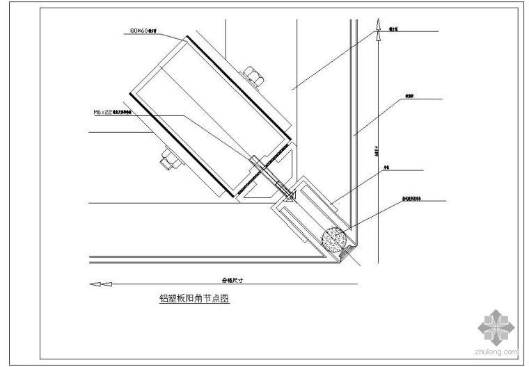 某铝塑板阳角节点构造详图_1