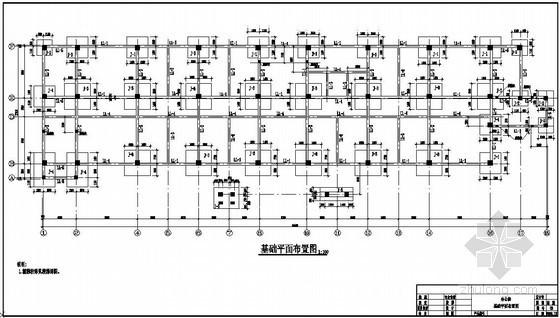 某四层办公楼结构设计图