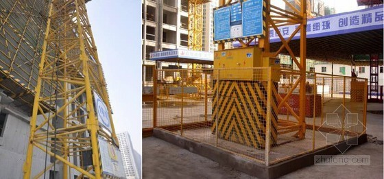 建筑工程大型施工设备安全操作管理指导书(60页 图文结合)