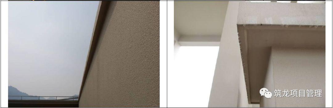 结构、砌筑、抹灰、地坪工程技术措施可视化标准,标杆地产!_85