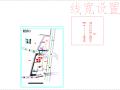 [贵安新区]马场科技新城商业综合体施工高模板支架施工技术方案(附CAD投影图及平面图)