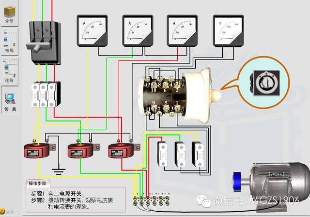 水电施工视频教程全套之建筑给排水综合图纸图例大全dwg格式_12
