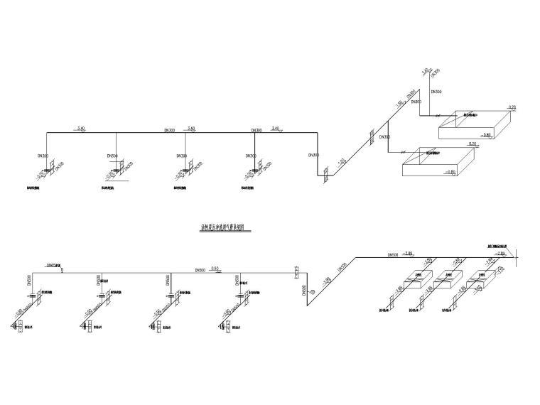 活性炭反冲洗进水管系统图