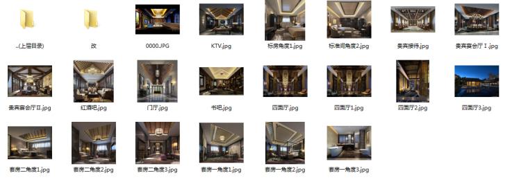 [南京]滨江中式风格会所设计施工图(含效果图)_12