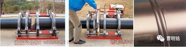 通关讲义:1K415030城市燃气管道工程施工(二)_3