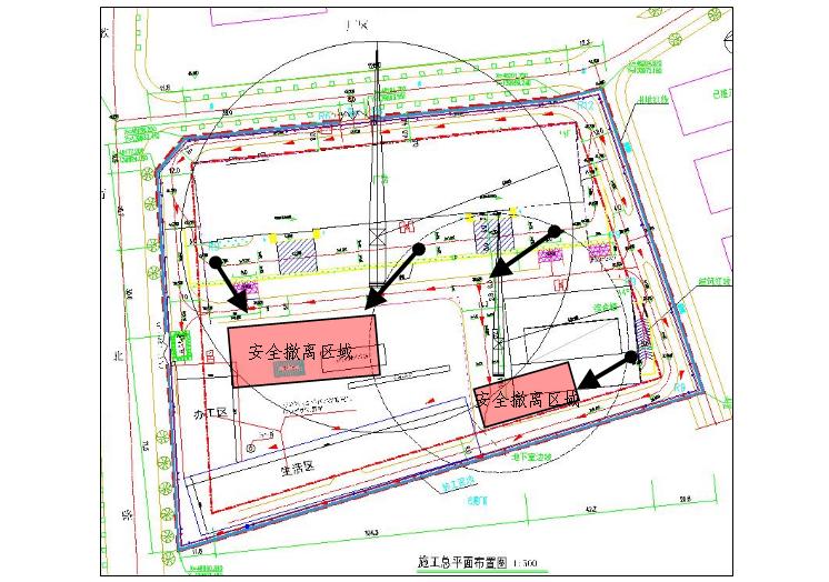 工业厂区工程外脚手架专项施工方案(91页,图文丰富)