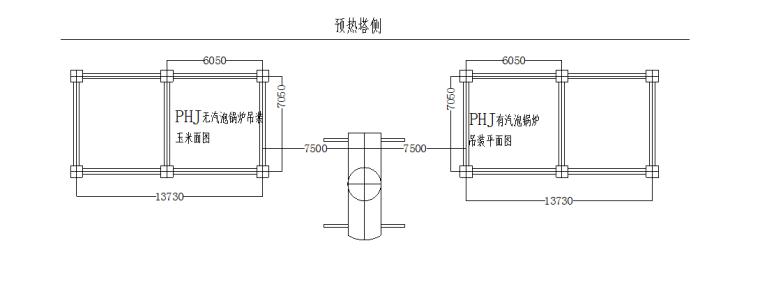 18MW余热发电工程PH-J 余热锅炉(无汽泡)施工方案
