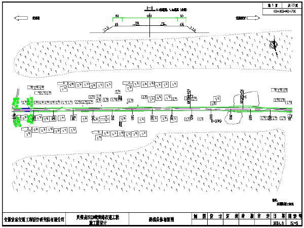 道路改建工程一阶段施工图纸(89张)