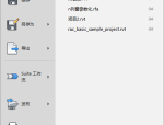 Revit构件族库资料免费下载