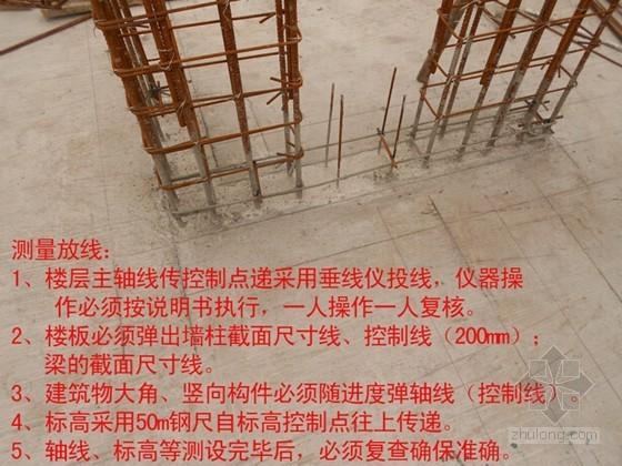 [四川]框架结构住宅转换梁模板专项施工方案(附大量计算书)