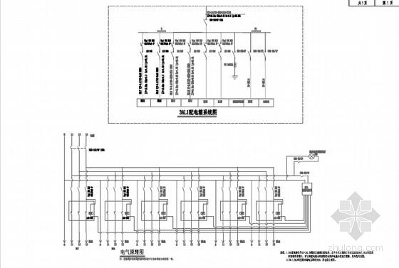 [湖北]市政道路路灯工程施工图设计
