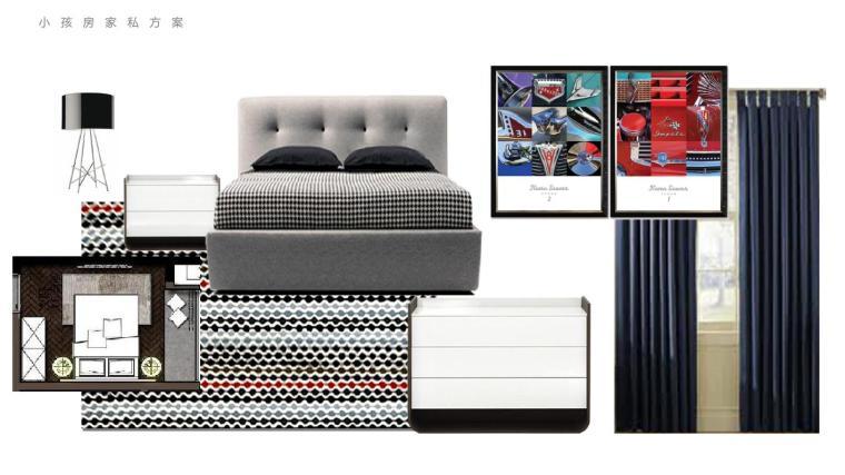 东莞]都市精英国际风格四居室样板房室内设计方案-1 (29).jpg