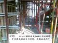 房建工程混凝土及模板质量问题总结汇报(附图)