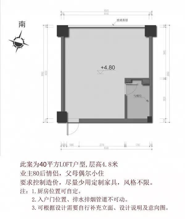 不请设计师,一个40m²loft户型能设计出11个方案 ?
