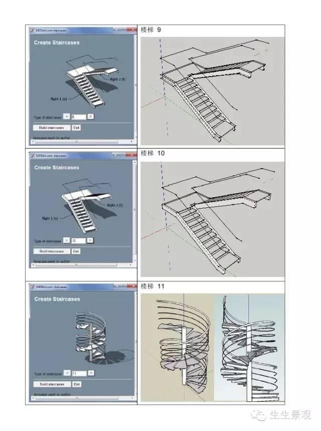 最全SketchUp建筑小插件_64