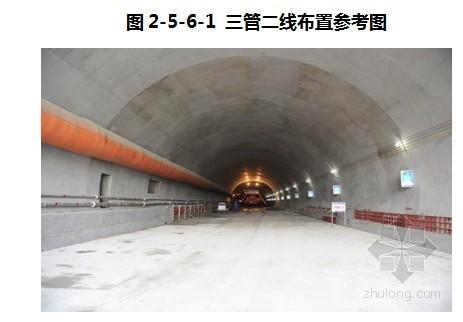 [河南]高速公路工程实施性施工组织设计(路基 桥梁 涵洞 隧道)