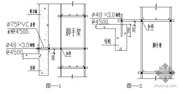 南京某住宅悬挑外脚手架施工方案(16#工字钢)