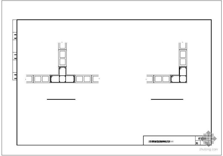 [川]08G08某二层外推纵墙位置底层墙体构造柱及芯柱节点构造详图(一)