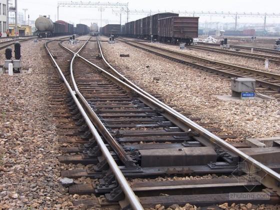 高速铁路路基工程施工新技术应用与关键质量控制(492页)