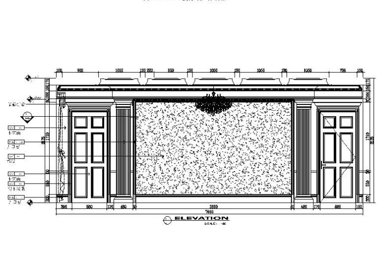 [吉林]经典豪华法式样板房室内设计施工图(含设计方案)_4