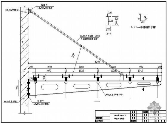 某钢结构雨棚结构设计图