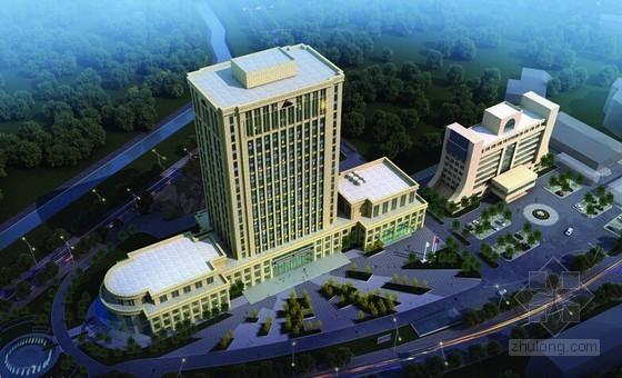 [内蒙古]房屋建筑工程项目精细化管理制度(176页)