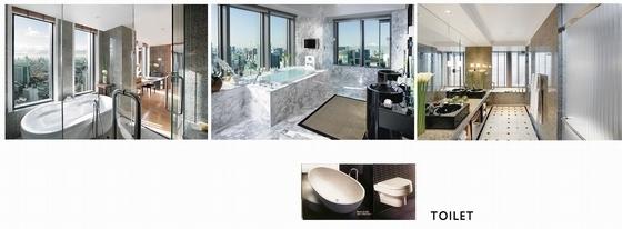 [广东]新城广场现代风格四星级宾馆室内装修设计方案-[广东]知名地产广场现代风格四星级宾馆室内装修设计方案意向图