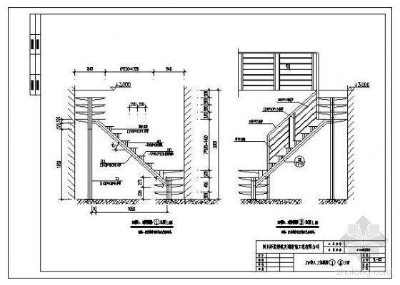 某钢结构楼梯详图集