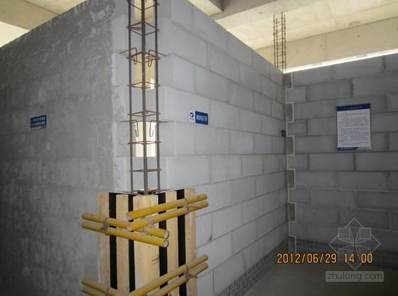 [山东]建筑工程质量创省优质结构杯奖检查及过程讲评(136页 附图丰富)