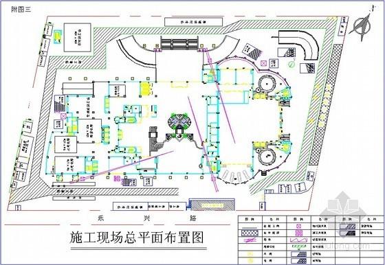 """[广东]高层酒店干挂石材幕墙工程施工方案(创""""鲁班奖"""")"""