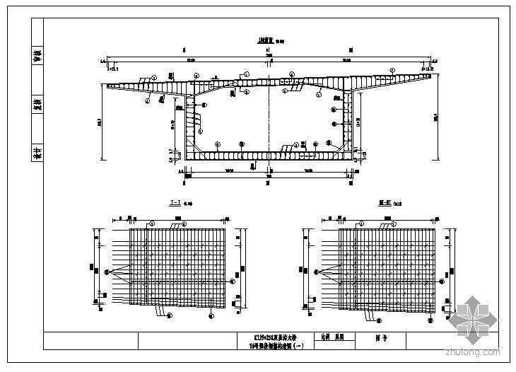 某大桥(85+85米T型刚构桥、新规范公路Ⅰ级)设计图