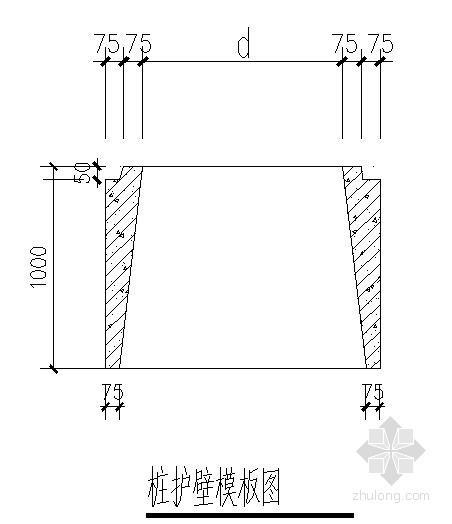 桩基础设计施工说明及节点详图