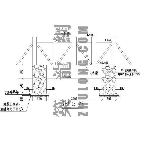 木制小桥施工详图