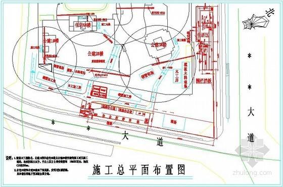 国际广场项目施工总平面布置图